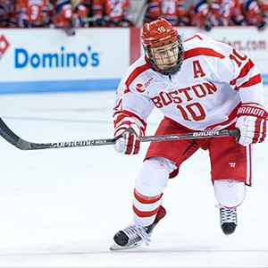 BU Terriers ice hockey player Danny O'Regan