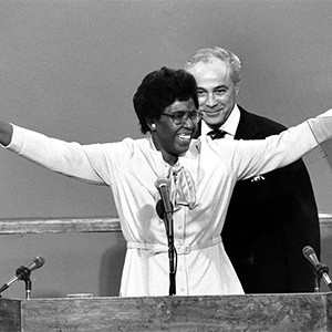 Barbara Jordan, delivers the keynote address at the 1976 Democratic National Convention