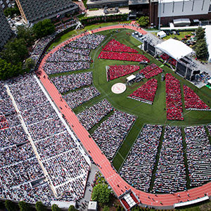 Boston University commencement, Class of 2017