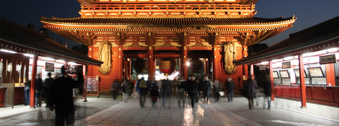 Japan Keio University Exchange Study Abroad