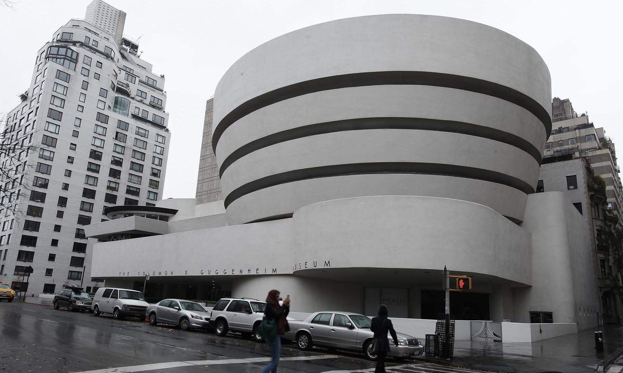 Fellowship: Guggenheim Museum