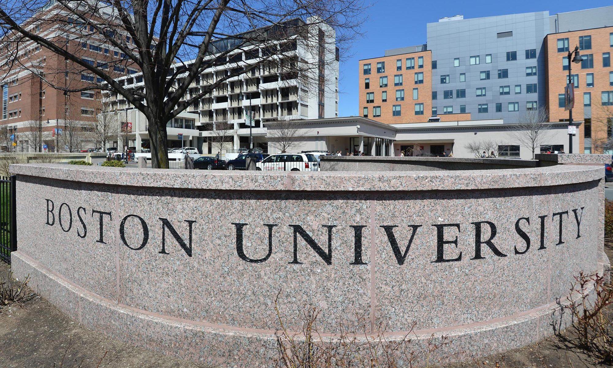 announcements arts administration page  boston university