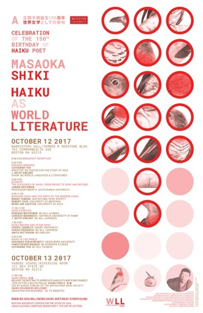 Haiku As World Literature Center For The Study Of Asia