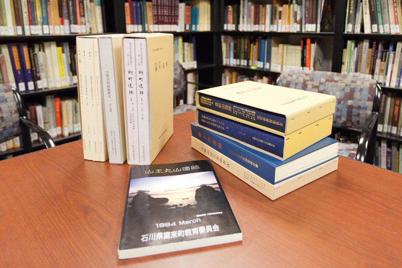 書房 六 一