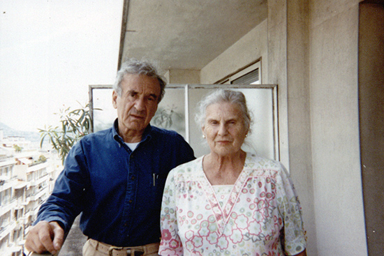 Elie Wiesel with his older sister Hilda Kudler