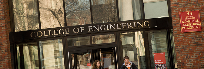 BU College of Engineering Front Entrance