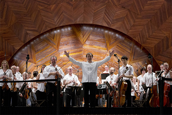 Boston Landmarks Orchestra performs at the Hatchshell on the Boston Esplanade