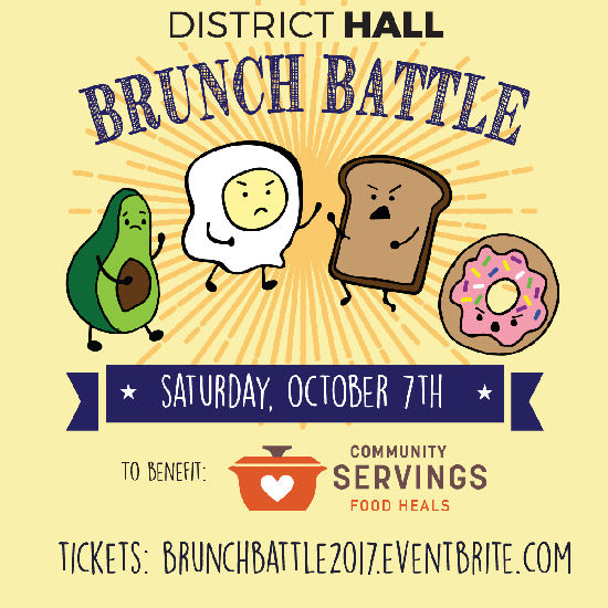 Enjoy brunch this weekend and support a good cause at the same time during the third annual District Hall Brunch Battle, taking place Saturday, October 7. Photo courtesy of District Hall