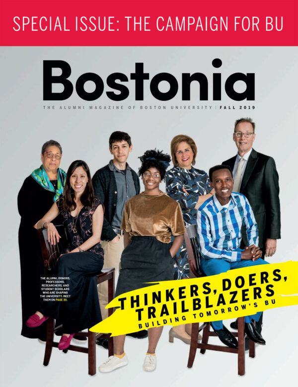 Bostonia Boston University Alumni Magazine Fall 2019 issue cover image.