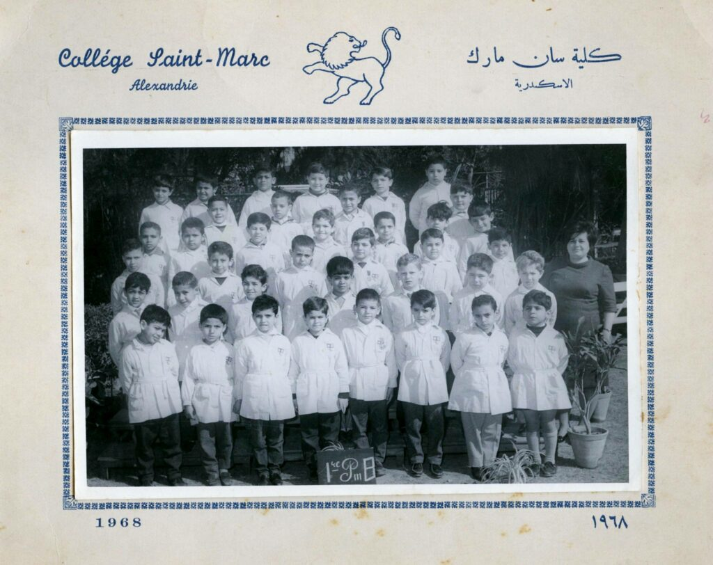 Photo of a class of young boys at the College of Saint-Marc Alexandria in 1868; one of the young boys is Azer Bestavros.