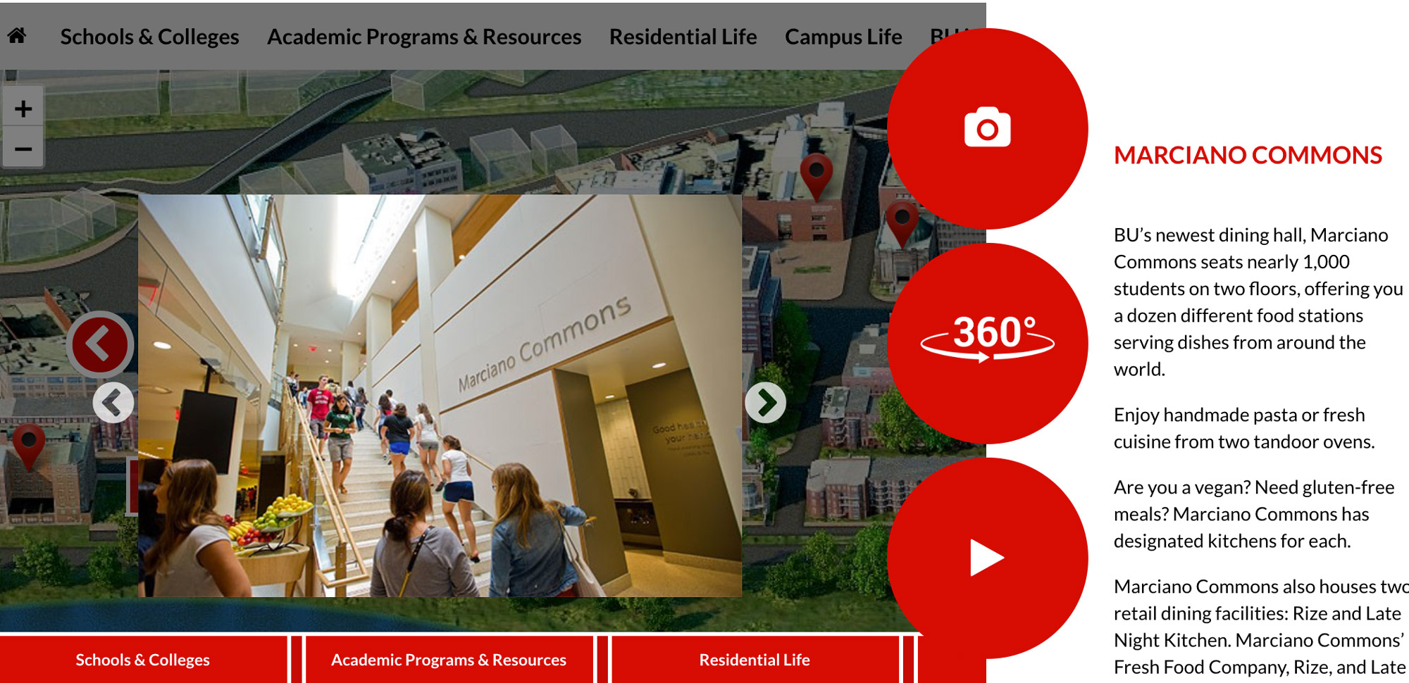 A screenshot of a virtual tour of Marciano Commons