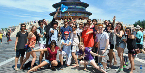 Beijing-China-Temple-Heaven