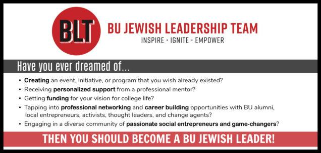 BU Hillel BLT Cutoff (2)