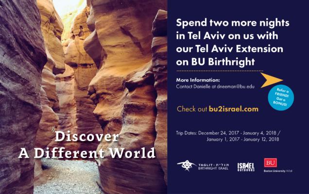 BU Birthright - Website Banners9