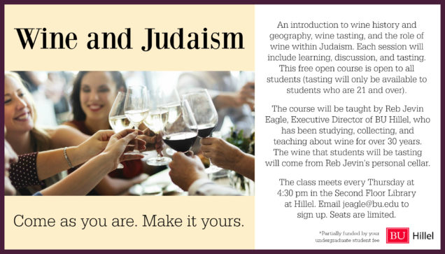 Wine and Judaism_Digital