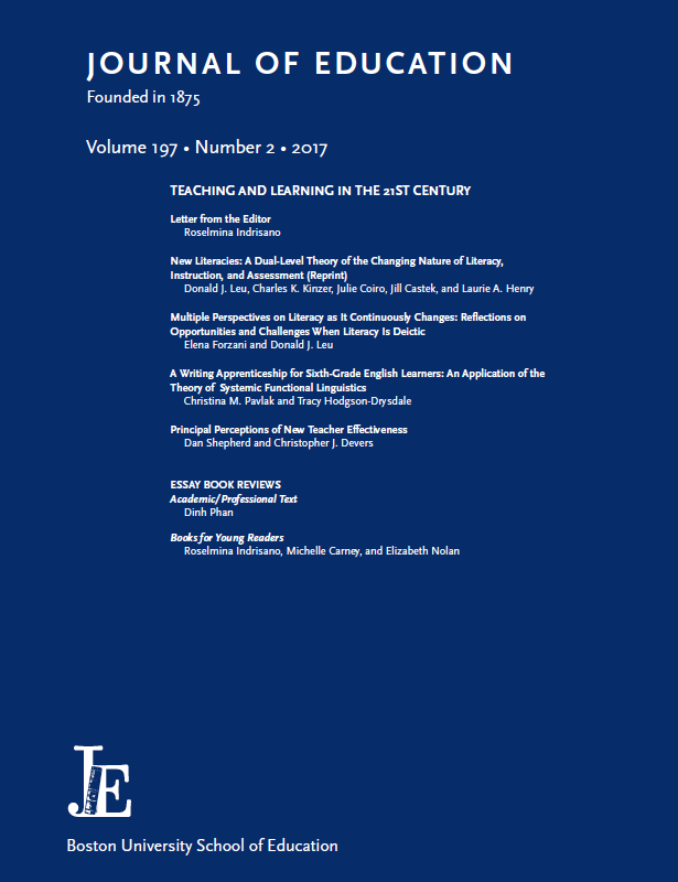 journal of education boston university vol 197 no2 cover