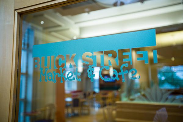 10 Buick Street 187 Events Amp Conferences Boston University