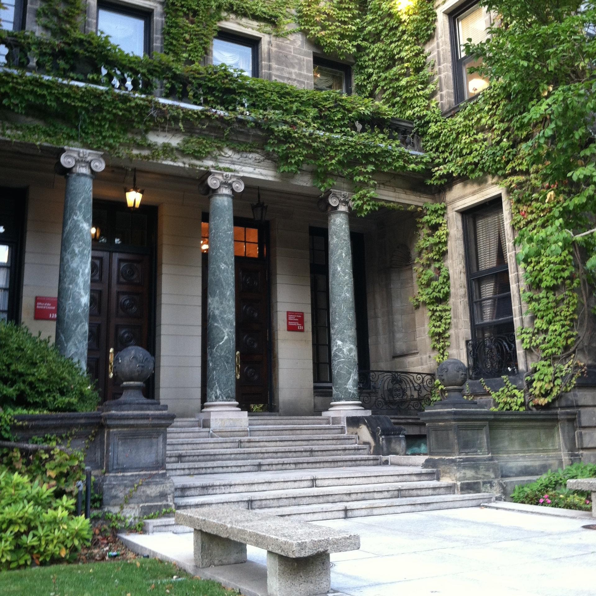 Boston university international relations building