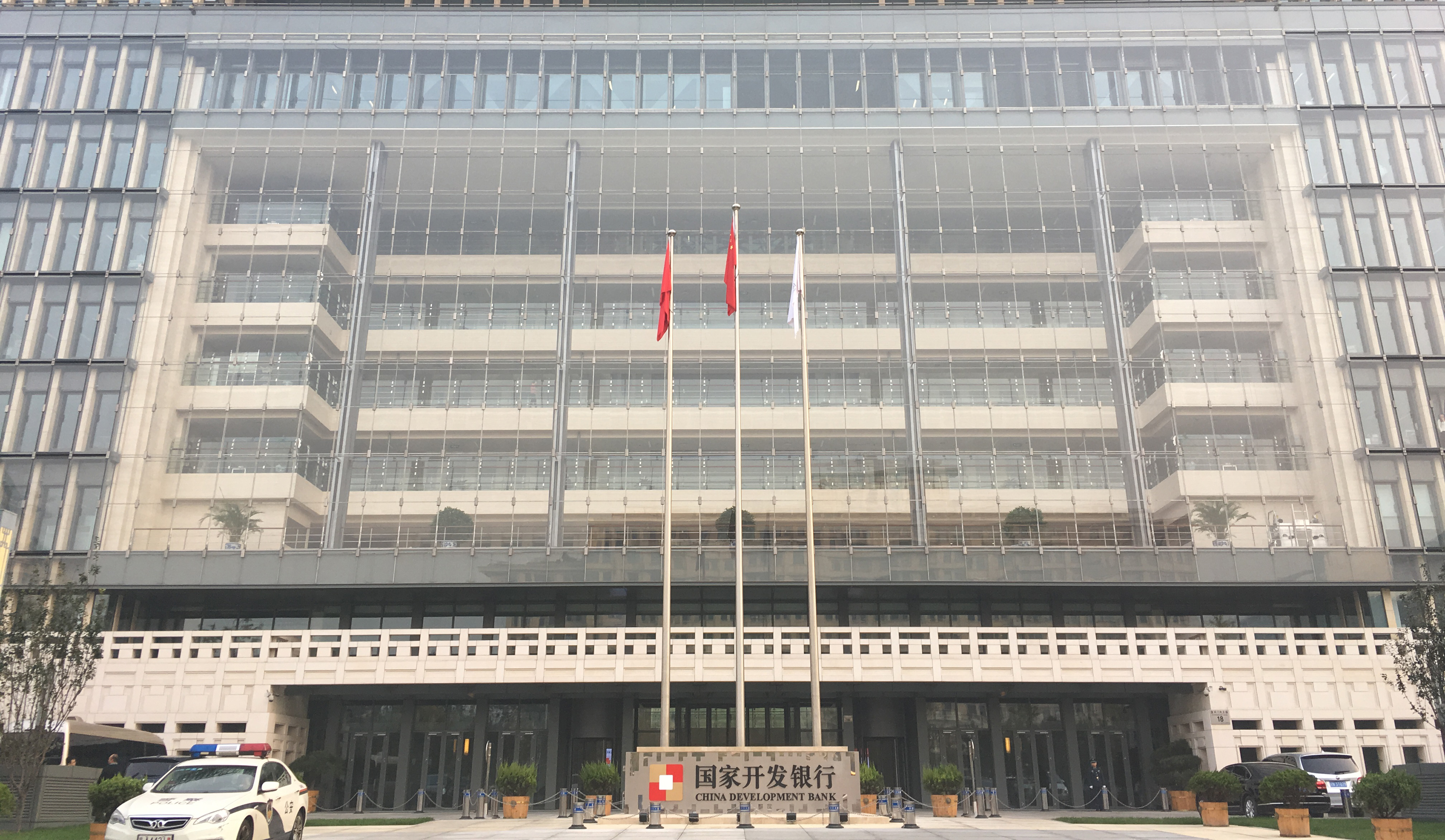 gallagher in global policy on chinese development finance the kevin gallagher professor of global development policy at the frederick s pardee school of global studies at boston university published a recent article