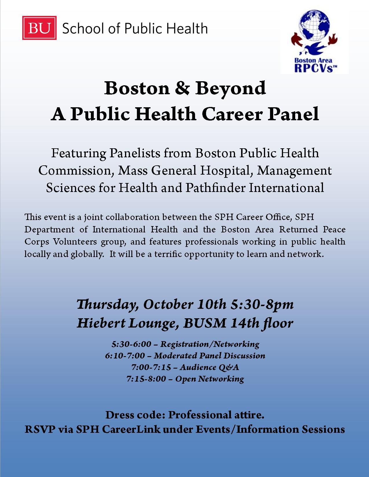 BUSPH Public Health Career Panel October 10th-RSVP via the SPH