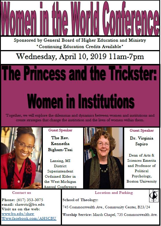 Anna Howard Shaw Center | Boston University