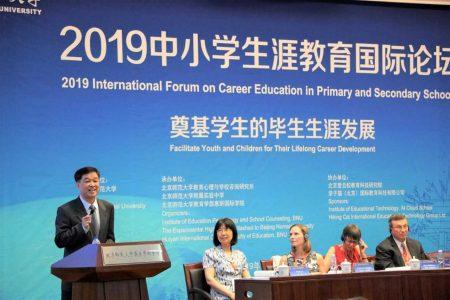 Dr  Kimberly Howard Delivers Keynote Address at International Forum