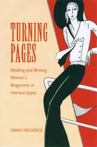 TurningPages
