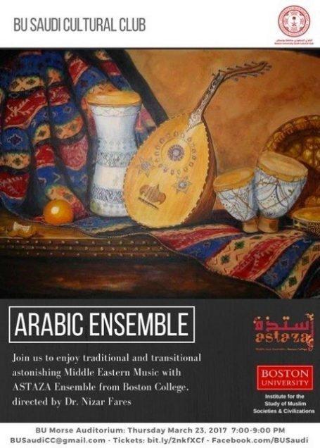 Past Events (Arabic) | World Languages & Literatures